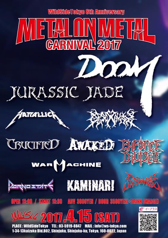WildSideTokyo 8th Anniversary METAL ON METAL CARNIVAL 2017